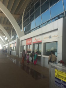 Ticket counters outside Goa Airport